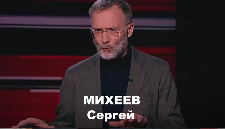 Ютуб максим шевченко последние новости видео русские идут