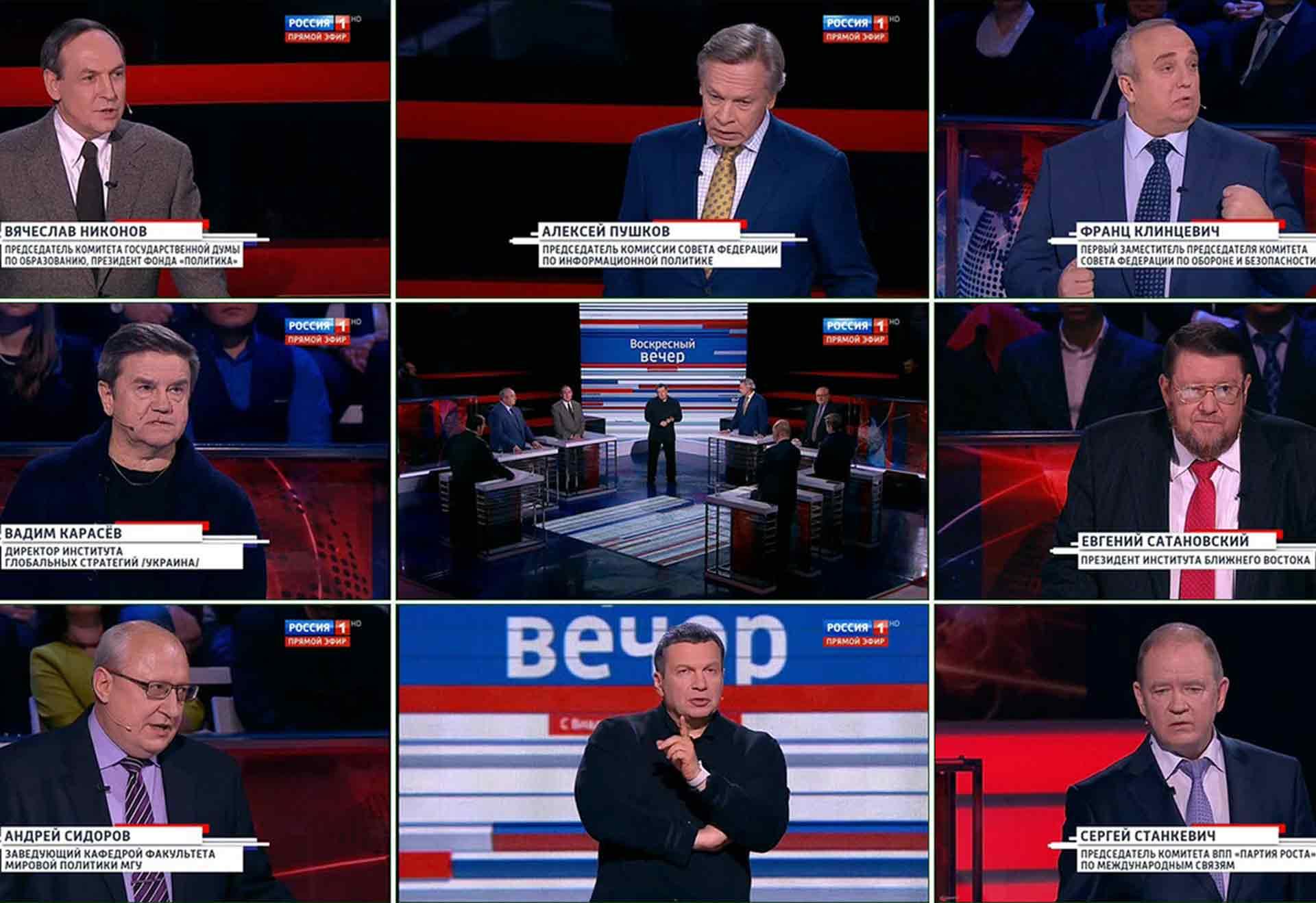 Кто против Ток шоу с Сергеем Михеевым 05 07 2019: Политические ток-шоу на российских